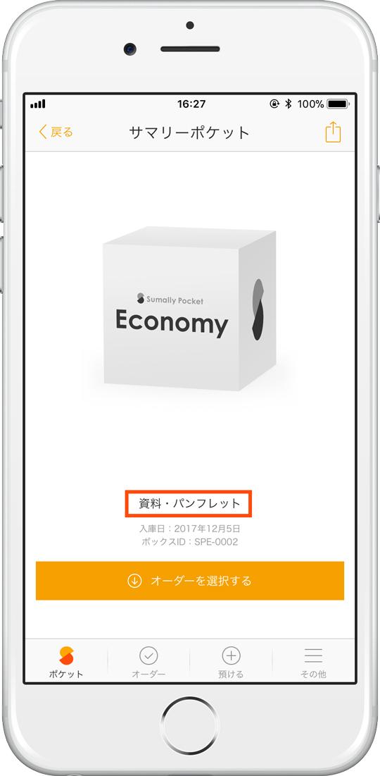economy_a.jpg
